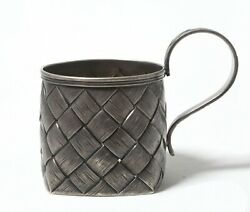 Russian Silver Trompe L'oei сup Holder. Moscow, Ie, 1881
