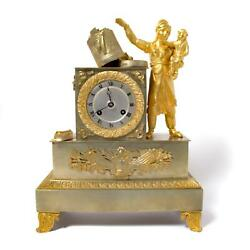 Mantel Clock. Gilded Bronze. France, Paris, The First Half Of The 19th Century