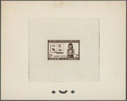 Cambodia 92 Artist Die Sepia Proof Only 3-5 Exist 1960 Child Dove