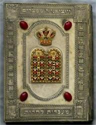 Szyk Passover Haggadah Lavishly Illus Crown And Tablets Red Jeweled Cover 02