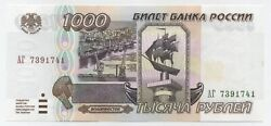 Russia 1000 Rubles 1995 Pick 261 Unc Uncirculated Banknote