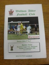 12/09/2006 Waltham Abbey V Harlow Town [westview League Cup] . Please Find This
