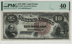 1880 10 Legal Tender Note Fr.108 Jackass Pmg Extremely Fine Xf 40 592