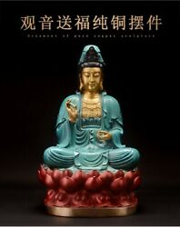 18and039and039 Bronze Copper Casting Art Sculpture Home Decor Avalokitesvara Guanyin