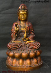 China Pure Bronze Sit Lotus Flower Kwan-yin Vase Boddhisattva Goddess Statue