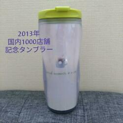 Starbucks New Unused Special Moment Tumbler 2013 Free Shipping From Japan