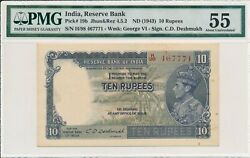 Reserve Bank India 10 Rupees Nd1943 S/no Xx777x Pmg 55