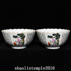 A Pair Ancient China Qing Dynasty Pastel Flower Poems Flower Mouth Bowl