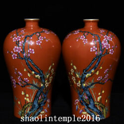 A Pair China Qing Dynasty Alum Red Pastel Bamboo And Plum Pattern Pulm Vase