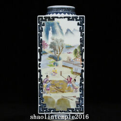 China The Qing Dynasty Blue And White Pastel Autumn Harvest Square Bottle