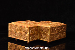 13.6 Collection Antique China Gold Plated Copper Baby Play Jewelry Box