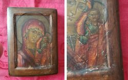Fabulous Russian Icon On Wood Panel Of Virgin Mary And Baby Jesus Circa 1840