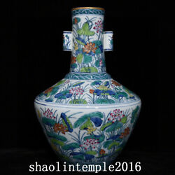 14.8 China The Qing Dynasty Blue And White Lotus Pattern Binaural Bottle