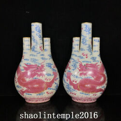 11.6a Pair China Qing Dynasty Alum Red Dragon Pattern Three Mouthed Bottle