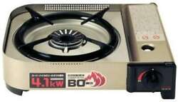 New Iwatani Cassette Feu Bo Ex Hairline Cb-ah-41 Gas Cooking Stove Japan F/s Dhl