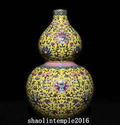China Qing Dynasty Yellow Background Pastel Flower Pattern Gourd Bottle