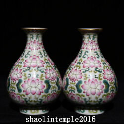 4.2a Pair China Qing Dynasty Pastel Flower Pattern Jade Pot Spring Bottle