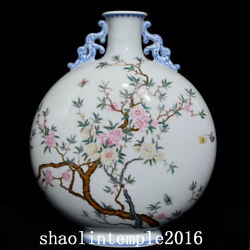 12.6 Ancient China Qing Dynasty Pastel Peach Blossom Pattern Flat Bottle
