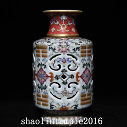 9.2 China Antique The Qing Dynasty Bean Green Glaze Flower Pattern Bottle