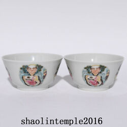 A Pair China Antique The Qing Dynasty Pastel Figure Pattern Cup
