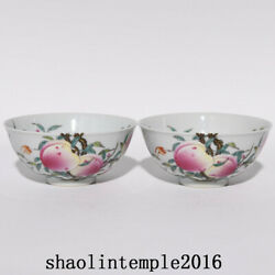 A Pair China Antique The Qing Dynasty Pastel Peach Pattern Bowl