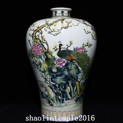 Exquisite China The Qing Dynasty Pastel Flower And Bird Pattern Pulm Vase