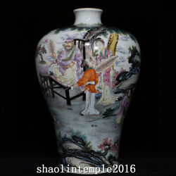 14.6 China The Qing Dynasty Pastel Character Story Pattern Pulm Vase