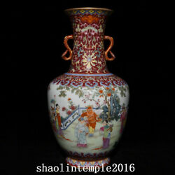 13.8 Old China Qing Dynasty Pastel Character Story Pattern Binaural Bottle