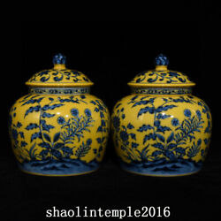 A Pair China Ming Dynasty Yellow Floor Blue And White Flower Pattern Cover Can