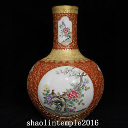 China Qing Dynasty Red Glaze Pastel Flower And Bird Pattern Celestial Bottle