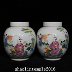8 A Pair China The Qing Dynasty Pastel Character Story Pattern Cover Can