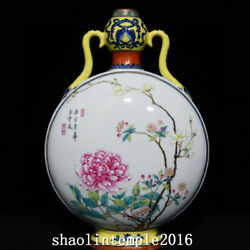 13.2 China Qing Dynasty Blue And White Pastel Flower Pattern Flat Bottle