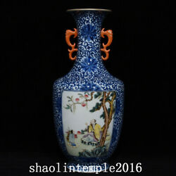 China Qing Dynasty Blue And White Character Story Pattern Binaural Bottle