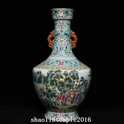 13.6 Rare China Antique Qing Dynasty Pastel Character Story Binaural Bottle