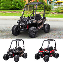 Outdoor Childrens Electric Atv Car W/ Real Suspension And Remote Control