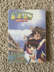 I My Me Strawberry Eggs Perfect Special Collection DVD SET LIKE NEW CONDITION