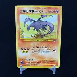 Pokemon Card Shining Charizard Lv.61 Hp100 Japanese Ex-vg With Tracking