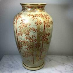 Japanese White Satsuma Ware Pottery Flower Vase H 13.9 Inch With Wooden Box
