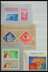 Lot 28515 Stamp Collection World Souvenir Sheets.