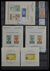Lot 28511 Stamp Collection World Souvenir Sheets.