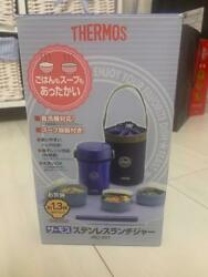 Thermos Heat Insulated Bento Lunch Box Navy Jbc-801 Nvy New Japan F/s Dhl
