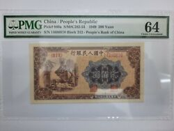 P-840a 1949 Peopleand039s Republic Bank Of China 200 Yuan Pmg 64 Unc Banknote