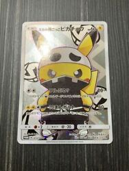 Team Skull Pikachu Cosplay Pokemon Card Sealed Poncho Pikachu Excellent- Used