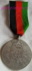 Dec3804 - Medal Of La Bravery Military 1942 Royaume D'afghanistan
