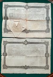 Antique Imperial Russian Tsarina Catherine The Great Romanov Signed Document