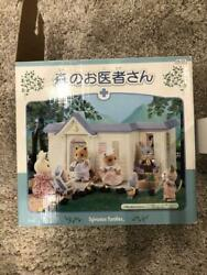 Sylvanian Families Calico Critters Forest Doctor Wheelchair Set Vintage Rare