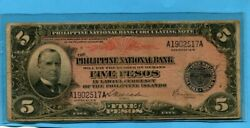 1916 Philippine National Bank 5 Pesos Note Good Condition