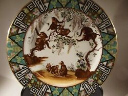 Vintage Asian Decor Plate With A Bunch Of Monkeys Climbing On Wisteria Tree