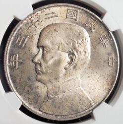 1934 China Republic. Large Silver Chinese Junk Dollar Coin. Ngc Ms-64 +
