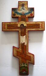 Russian Icon A Large Icon-cross Crucifix